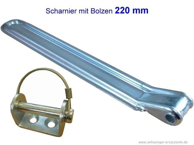 Stellbordscharnier mit Anschraubbolzen - 220 mm